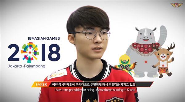 Faker发表亚运参赛感言:将尽全力取得好成绩